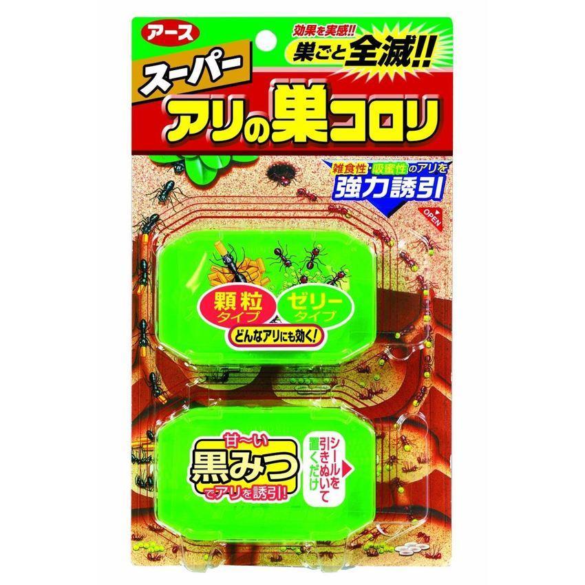Bộ 2 hộp diệt kiến Super koroki hàng nhật - 2551537 , 5269380 , 322_5269380 , 150000 , Bo-2-hop-diet-kien-Super-koroki-hang-nhat-322_5269380 , shopee.vn , Bộ 2 hộp diệt kiến Super koroki hàng nhật