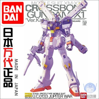 Bandai 45936 MG 1/100 CrossBone X-1 Pirates Gundam Card Version Ver.Ka