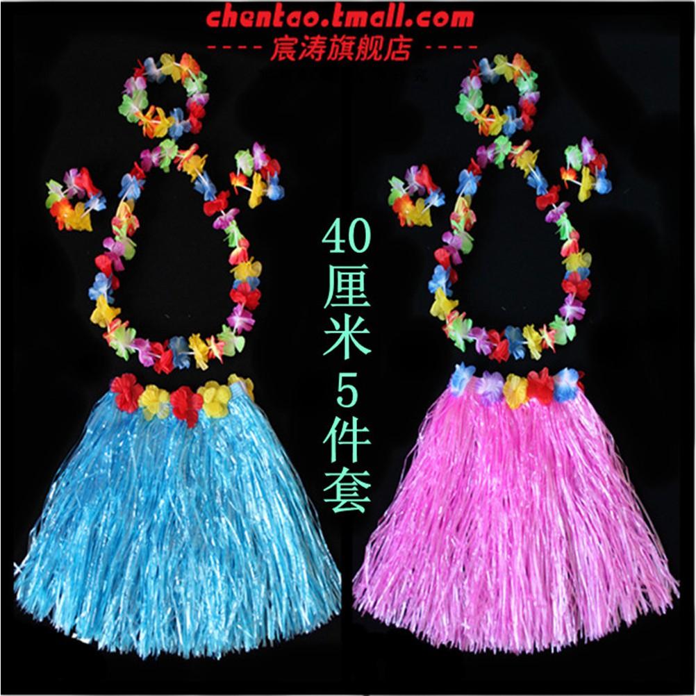 宸涛 110g Liuyi performance hula performance clothing Hawaiian grass skirt 40 cm 5 piece set children's grass skirt haybo0