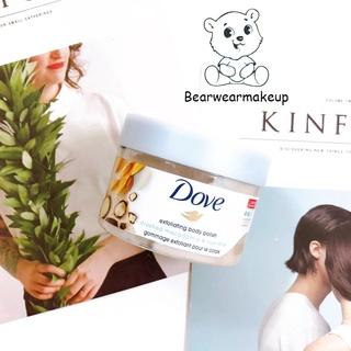 Kem Dove giúp tẩy tế bào chết chăm sóc da chiết xuất bơ hạt mỡ và hạt lựu 298g thumbnail