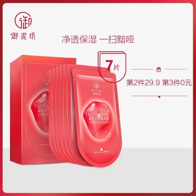 Mật nạ Unifon lựu sáng da, chống lão hoá