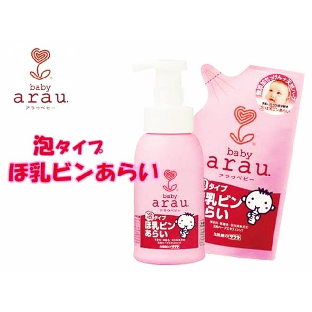 Nước rửa bình sữa Arau Nhật Bản