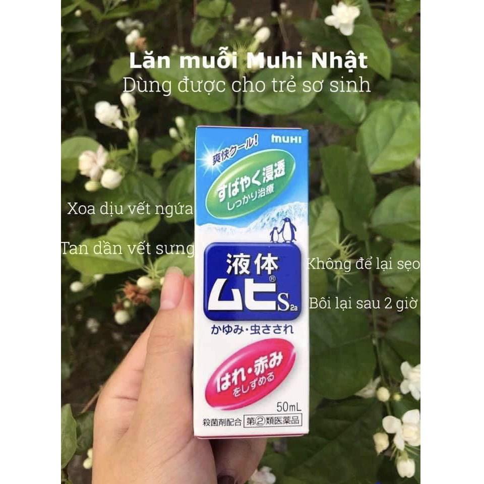 Lăn muỗi Muhi 50ml Nhật Bản trị muỗi và côn trùng đốt cho Bé yêu