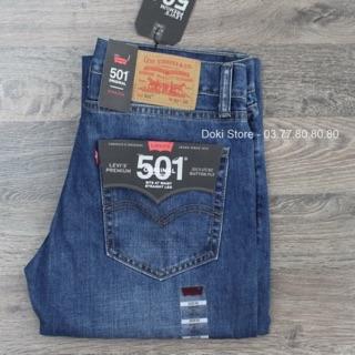 ⚡️FLASH SALE⚡️Quần Jeans Levis 501 màu xanh nhạt dáng suông, Cambodia xuất dư