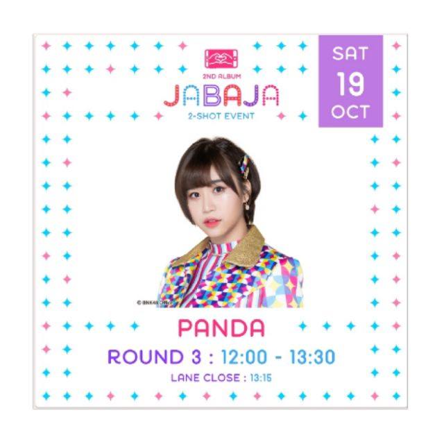 2shot Panda 19 Oct round3 (12:00-13:30) BNK48 JABAJA