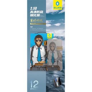 Kính cường lực chống nhìn trộm chính hãng Blueo cho iphone 7plus 8plus xs 11pro xsmax 11promax 12 12mini 12pro max thumbnail