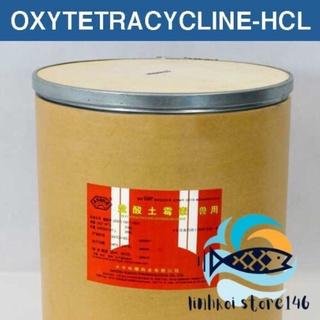 Oxytetracycline 10gr Lở loét,xuất huyết trên thân,nhiễm trùng dành cho cá chép Koi,cá vàng guppy-Tri chua lo thumbnail