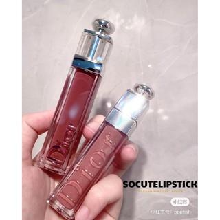 Son Dior Addict Stellar Gloss - 754 Magnify Hồng Mận No Box