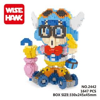 Lego nano WISE HAWK-2442 NLG0098