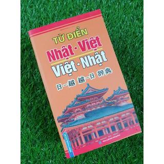 Từ điển Việt Nhật – Nhật Việt