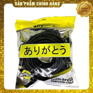 (Hàng Chính Hãng) Dây HDMI 4k cáp hdmi 2.0 Cao Cấp Arigato 20m Sản phẩm chất lượng
