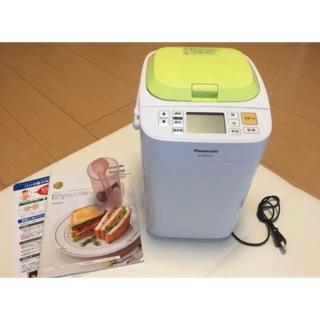 Máy làm bánh mì Panasonic BM1001