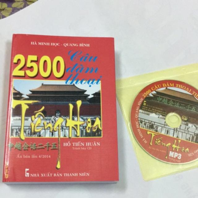 Sách - 2500 câu đàm thoại tiếng hoa ( sách kèm cd )