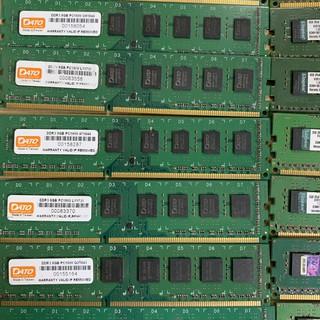DDR3 Ram 8G - DDR3 - BUS 1600 Hiệu Dato,Kingston ECC chân Ram Vàng Không Kén Main - Vi Tính Bắc Hải thumbnail