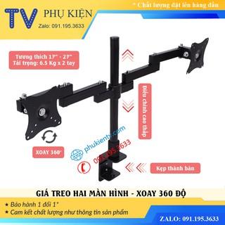 Giá treo hai màn hình 17 - 27 - 32 Inch - Tay treo 2 màn hình máy tính - Xoay 360 độ