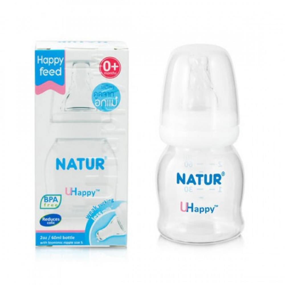 Bình sữa Natur Uhappy BPA free cổ nhỏ