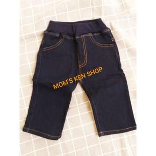 Thanh lí quần jean 7-9kg