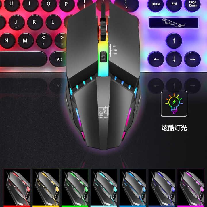 Chuột Game K3 Đèn led RGB màu tự thay đổi.