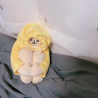 [ MUA 1 TẶNG 1 ] Gấu Bông Người Chuối Trầm Cảm Banaman Dễ Thương BrownStore 8