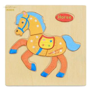 SDX 3D Puzzle Jigsaw Toys For Children Cartoon Animal Vehicle Puzzles Intelligence Development Educational Toy – Horse