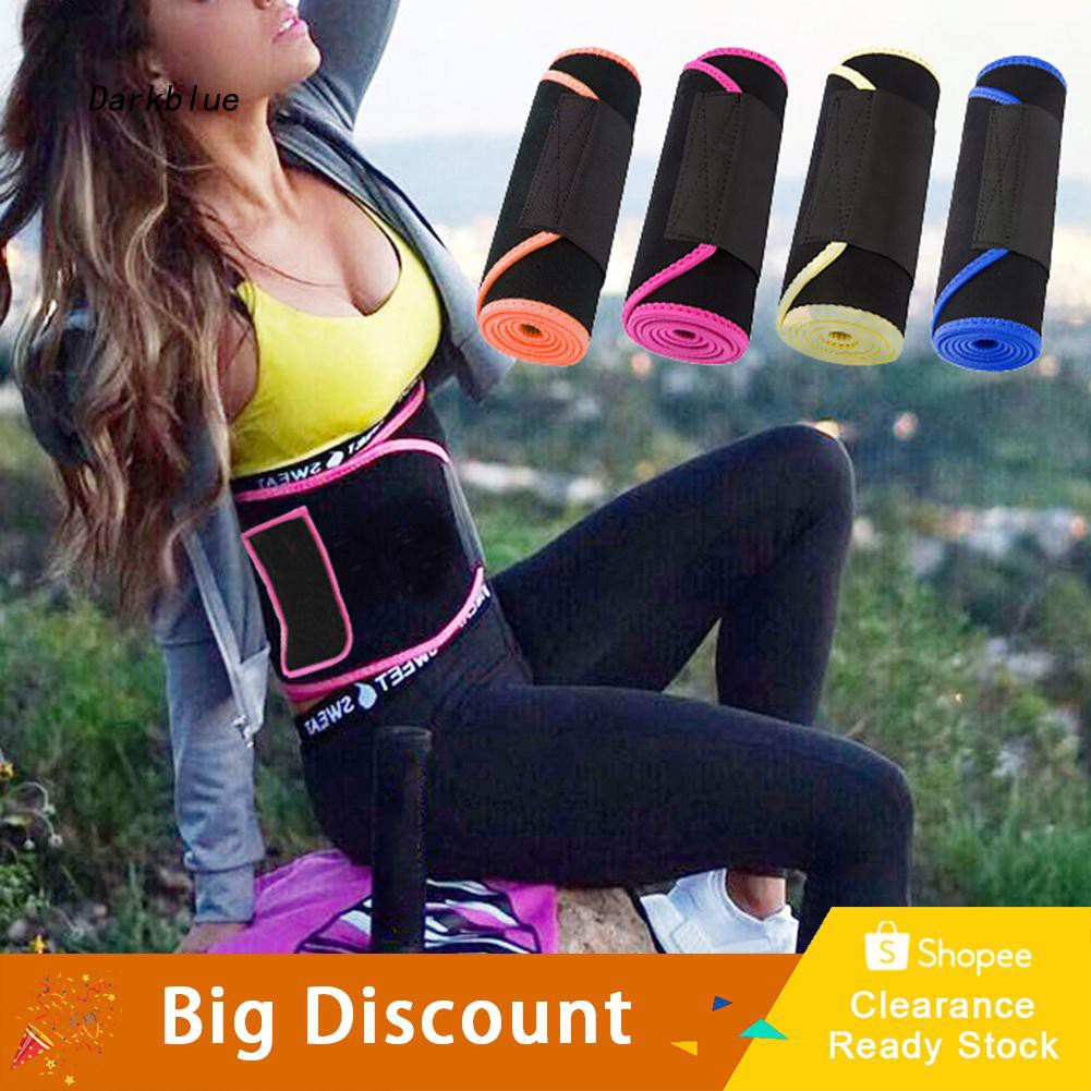 DKBL_Breathable Sport Fitness Gym Waist Tummy Gridle Belt Body Weight Shaper Trainer
