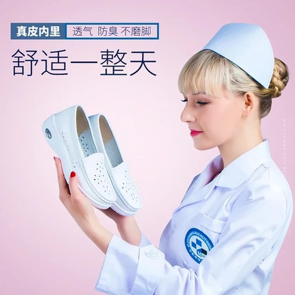 Giày y tá trắng- Giày nữ khử mùi thoáng khí- Giày y tá thu đông- Giày búp bê- Giày đế bằng- Giày đi trong bệnh viện