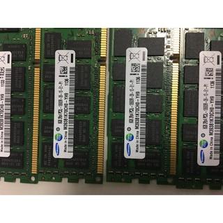DDR3 ECC Registered 8GB 10600R, bus 1333