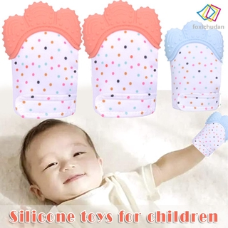 [FCD] 1 Pair Soothing Teething Mitten Silicone Baby Teether Mitten Stimulating Teether Toy Self Soothing Pain Relief Mitt