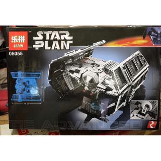 lego – lepin 05055