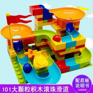 Đồ Chơi Lắp Ráp Lego Nhân Vật Hoạt Hình Cho Trẻ Em