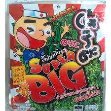 Rong biển Supper Big Thái Lan 12 gói x 4gr - 22189655 , 1962714569 , 322_1962714569 , 55000 , Rong-bien-Supper-Big-Thai-Lan-12-goi-x-4gr-322_1962714569 , shopee.vn , Rong biển Supper Big Thái Lan 12 gói x 4gr