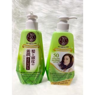 Dầu Xả 50 Megumi Ngăn Ngừa Rụng Tóc Cho Tóc Yếu 250ml Hair Fall Control Conditioner thumbnail