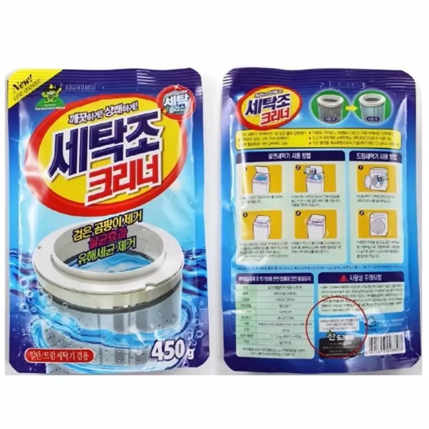 Sỉ 10 gói bột tẩy vệ sinh lồng máy giặt hàn quốc SANDOKAEBI chuẩn giá 30k/gói - 2761012 , 173524815 , 322_173524815 , 270000 , Si-10-goi-bot-tay-ve-sinh-long-may-giat-han-quoc-SANDOKAEBI-chuan-gia-30k-goi-322_173524815 , shopee.vn , Sỉ 10 gói bột tẩy vệ sinh lồng máy giặt hàn quốc SANDOKAEBI chuẩn giá 30k/gói