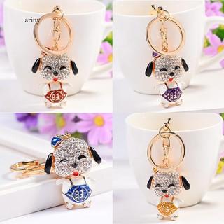 ★ Cartoon Dog Rhinestone Keyring Charm Pendant Bag Purse Car Key Chain Holder