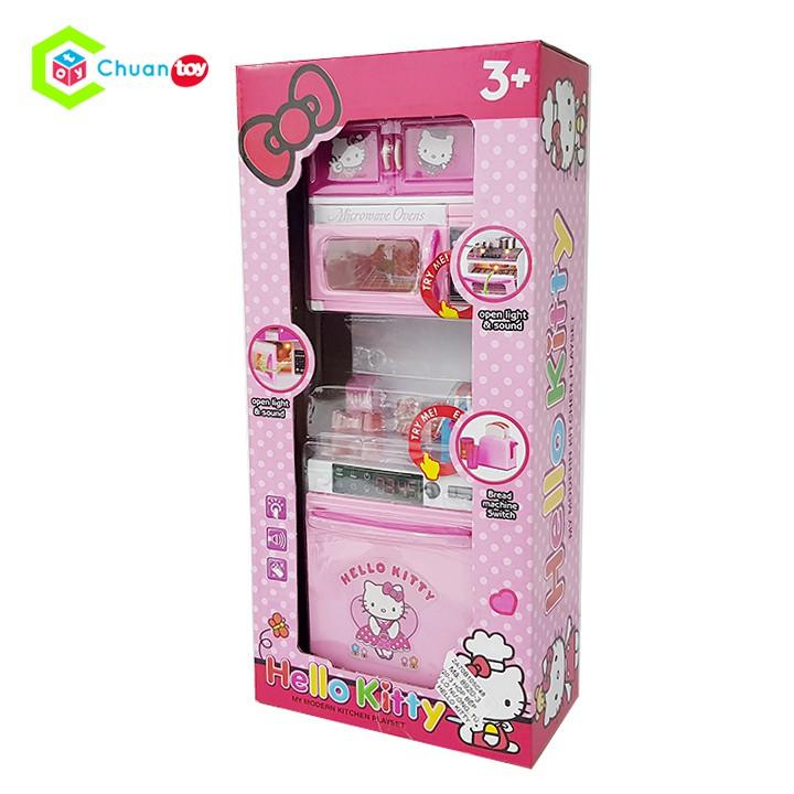 Đồ chơi đồ hàng nhà bếp nướng tủ Kitty Chuantoy DCA034