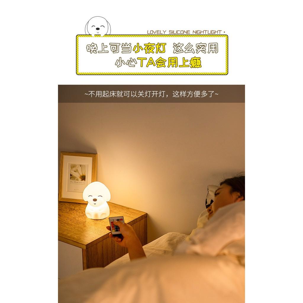 Đèn ngủ cảm ứng + điều khiển từ xa silicon siêu cute hình cún