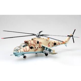 Mô hình máy bay trực thăng Mi-24 Kalinovskaya tỉ lệ 1:72
