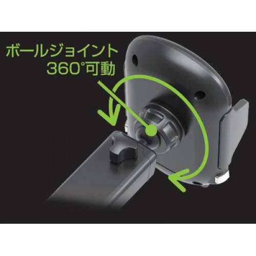 ĐẾ SẠC KHÔNG DÂY TỰ ĐỘNG 5V 0.5A TYPE-C KASHIMURA AT-65
