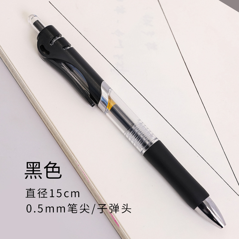 Bút gel ngòi 0.5mm đen / đỏ / xanh lam tiện dụng cho văn phòng
