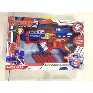 [Có sẵn] Đồ chơi Nerf AVENGER Spiderman Cap Iron Hulk – bắn đạn dính tường
