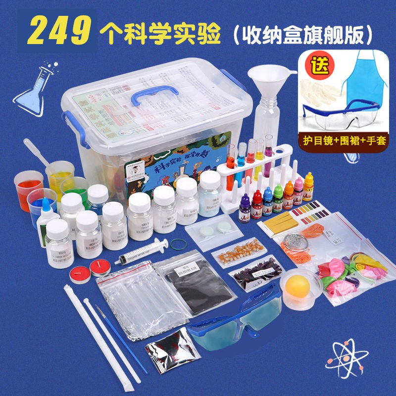 【happylife】Adolescents and children's magic science experiment set Wang primary school students play stem science educational toys