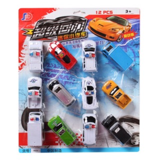 Vỉ 12 xe ôtô 8826A
