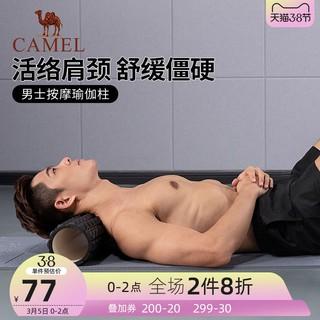 Thanh Lăn Tập Yoga Bằng Xốp Lạc Đà Giúp Thư Giãn Cơ Bắp
