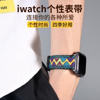 Dây Đeo Tay Bằng Da Cho Đồng Hồ Thông Minh Apple Watch 5 4 3 2 1