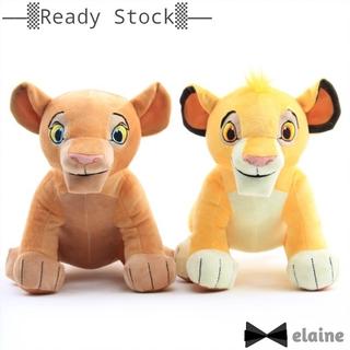The Lion King Simba Plush — 11″