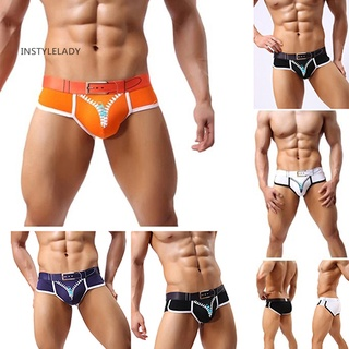 iy Men's Sexy Breathable Cotton Front Cross Underwear Briefs Bulge Pouch Shorts