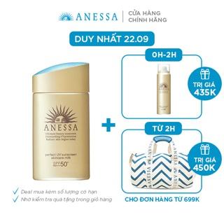 """Sữa chống nắng dưỡng da bảo vệ hoàn hảo Anessa Perfect UV Sunscreen Skincare Milk 60ml _16152 giá chỉ còn <strong class=""""price"""">45.900.000.000đ</strong>"""