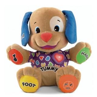Chó bông TUMMY FisherPrice hát nói, là người bạn đáng yêu cho bé