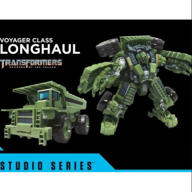 Mô hình Transformers – Long Haul ( Studio Series) – No Box