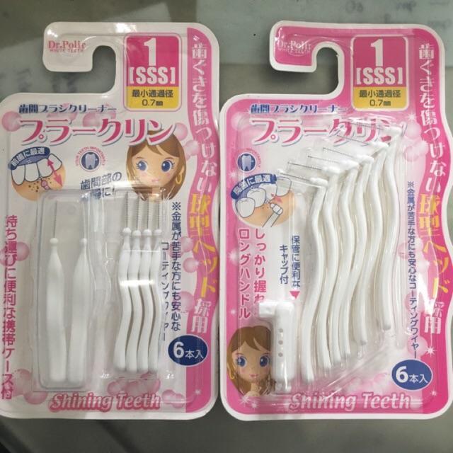 Bàn chải kẽ răng Nhật chuyên dùng cho người chỉnh nha